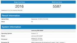 samsung-galaxy-s7-edge-sm-g950f-android-7-0-nougat-geekbench-639x540