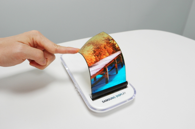 Samsung galaxy s8 full-screen OLED display